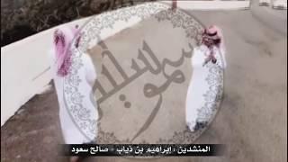 اغاني حصرية سعب المنشدينl ابشرو والله بالشله -نخبة من المنشدين -سموسليمHD تحميل MP3