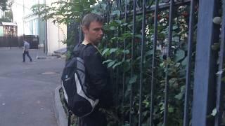 Где можно пописать на Покровке  Москва