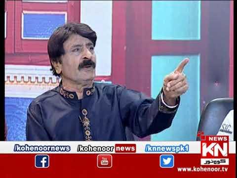Shugal Mughal 02 November 2019 | Kohenoor News Pakistan