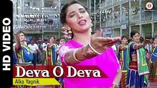 Deva O Deva Full Video | Mahaanta (1997) | Madhuri Dixit
