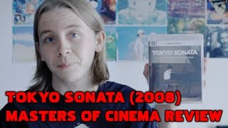 Tokyo Sonata (2008) Masters of Cinema Blu Ray | Thomas Reviews