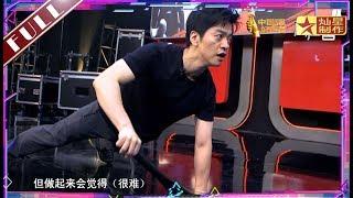 《真声音》 第六期【官方无水印版】:是你们的健身达人李健老师 中国好声音20180824 Sing!China HD