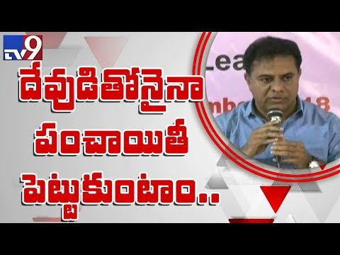 Narendra Modi has led the country down – KTR