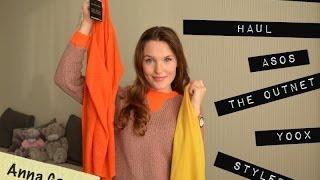 HAUL / Покупки одежды [asos \ the outnet \ yoox \ stylebop]