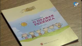 В Правительстве области обсудили вопросы защиты прав детей