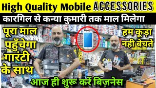 CHEAPEST MOBILE ACCESSORIES MARKET IN DELHI | SMART GADGETS IN CHEAP PRICE | NEW BUSINESS IDEA