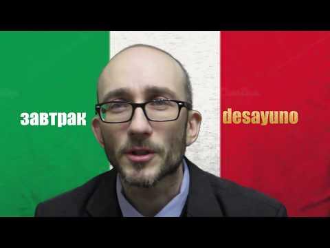 История слов, обозначающих прием пищи в романских языках