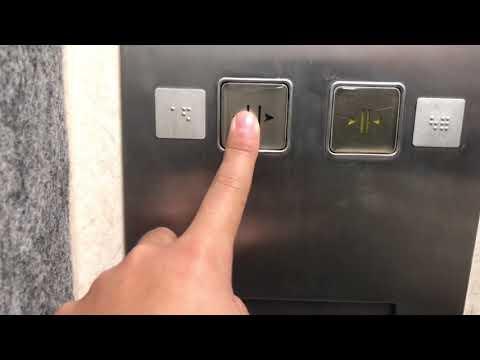 【珍メーカーあり】名古屋市中川区某団地のエレベーター part1 三精、 OTIS