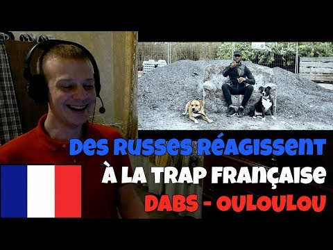 TÉLÉCHARGER DABS OULOULOU