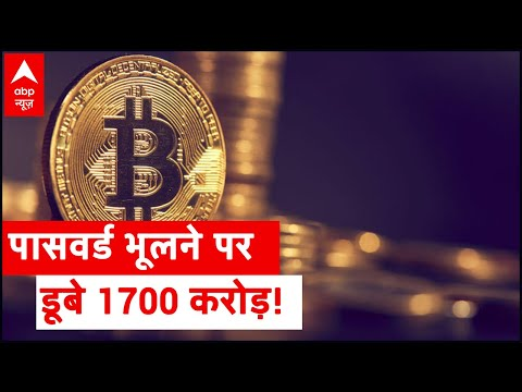 Bitcoin miner parduoda pietų afrika