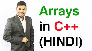 Array in C   (HINDI/URDU)