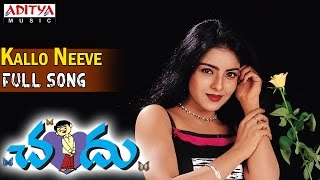 Chandu Telugu Movie || Kallo Neeve Full Song || Pavan