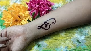 DIY: permanent TATTOO at home (100% water proof) // Sneha with you