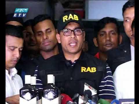 সন্ত্রাস, চাঁদাবাজির অভিযোগে যুবলীগ নেতা রাজিব গ্রেপ্তার | ETV News