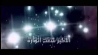 تحميل و مشاهدة مولد الأكبر - أباذر الحلواجي.wmv MP3