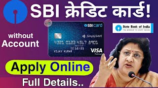 How to apply sbi credit card online without sbi account || SBI क्रेडिट कार्ड apply कैसे करे!
