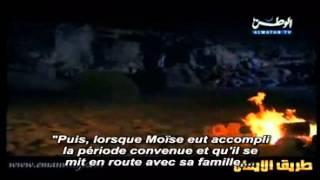 Les Histoires des Prophètes_18[MûssaMoïse]1
