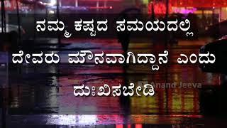 Kannada Quotes ฟรวดโอออนไลน ดทวออนไลน คลปวดโอฟร