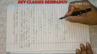 how many electron constitute 1 coulomb charge | ELECTRICITY | CBSE SCIENCE 10TH