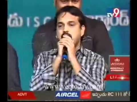 Brindavanam Audio Launch