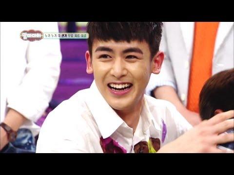 mp4 Seo In Guk Mother, download Seo In Guk Mother video klip Seo In Guk Mother