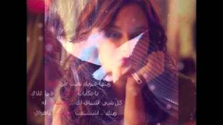 احمد سيف انا مخنوق تحميل MP3