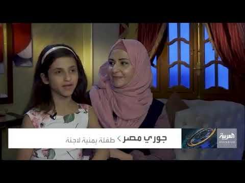 بالفيديو.. لاجئة يمنية تروي تفاصيل تعذيبها عاماً كاملاً على يد الحوثيين