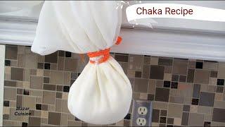 AFGHANI CHAKKA RECIPE, YOGURT  RECIPE LEBNEH RECIPE CHEESE AFGHAN CUISINE FOOD RECIPES چکه افغانی