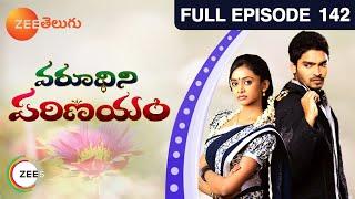 Varudhini Parinayam - Episode 144 - February 20, 2014 - VidInfo