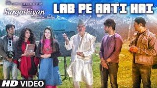 Lab Pe Aati Hai  Khusboo Jain
