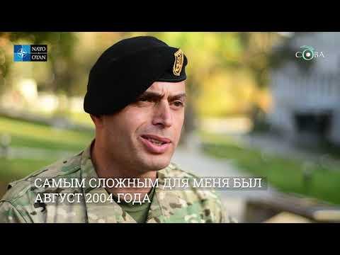 Главный сержант Цирекидзе: победа создана для нас