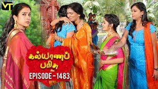 KalyanaParisu 2 - Tamil Serial | கல்யாணபரிசு | Episode 1483 | 19 January 2019 | Sun TV Serial