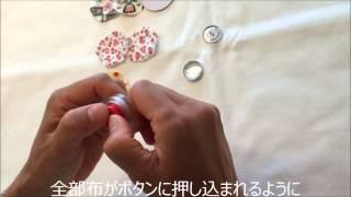 【こそだてBOX】くるみボタンのヘアゴムの作り方