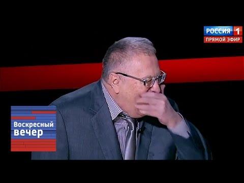 Жириновский жжёт! Рассказал анекдот про Обаму и Меркель на Воскресном Вечере у Соловьёва