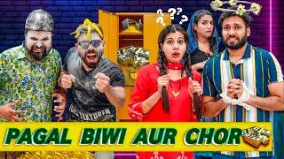 Pagal Biwi Aur Chor   BakLol Video