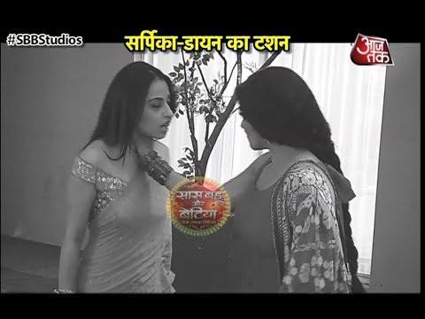 Nazar : Daayan & Piyaa Fight with Tashn.