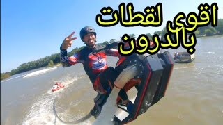 Best fpv moments افضل لقطات صورت بالدرون