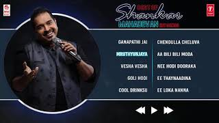 gratis download video - Shankar Mahadevan Kannada Hit Songs | Jukebox | Best of Shankar Mahadevan Songs