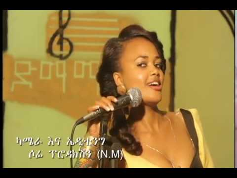 Sable Tadesse ድማማዬ (Official Music) Ethiopian Music 2016