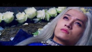 Tầm trảo tiền thế chi lữ MV (The Journey) - Luyến Ca (Hương Hương) [Vietsub & Kara]