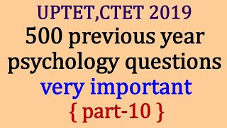 (part -10) most important psychology questions