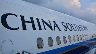 China Southern Premium Economy CZ300 JFK to Guangzhou