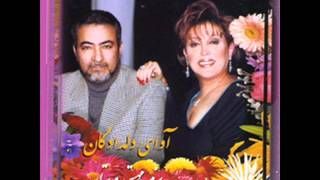 Mahasti & Sattar - Avaz | مهستی و ستار - آواز
