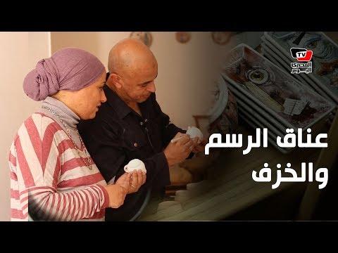 عبد الحميد ومي.. الحب يشكّل أجمل القطع الفنية