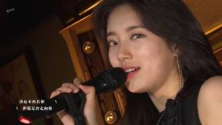 Suzy  - Yes No Maybe V Live