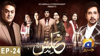 Khalish - Episode 24 | HAR PAL GEO