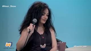 اغاني طرب MP3 هذي الروح تشتاق إليك Basma Jabr بسمة جبر - نور شو Nour Show تحميل MP3