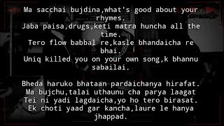 Ease-Sacar Padhikari (Lyrics) |Ease is Easy||Diss track of Lil Buddha