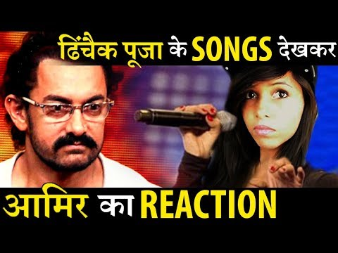 Aamir Khan's SHOCKING Reaction on Dhinchak Pooja!