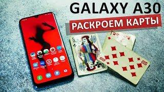 Смартфон Samsung Galaxy A30 2019 SM-A305F 3/32GB Red (SM-A305FZRU) от компании Cthp - видео 3